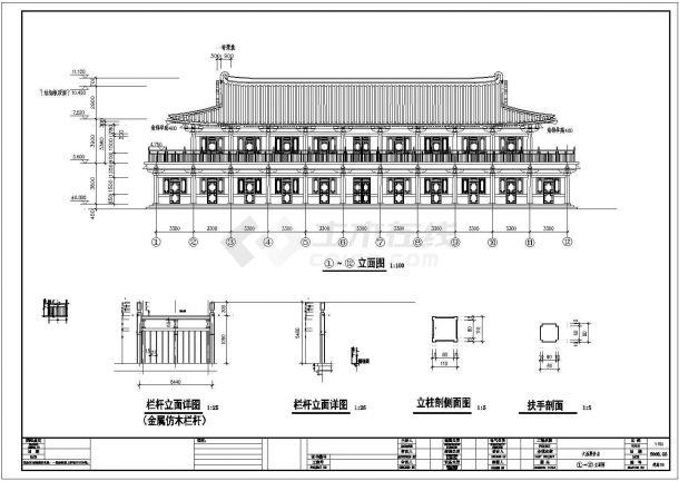 中式木屋建筑图
