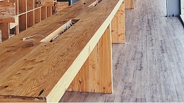 胶合木结构材料的定义是什么?