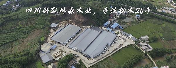 四川胶合木厂家